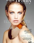 Vogue Taiwan July 2015 - Model Hailey Clauson